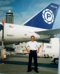 Mr Narita 806 in Polar Colors